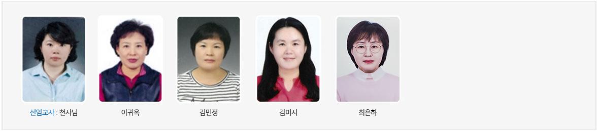 생활지원3팀