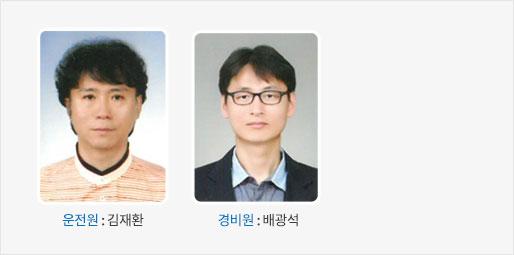 운영지원팀